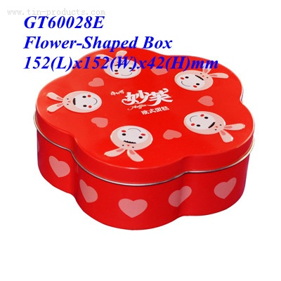 Food Gift Promotional  Tin Container